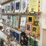 postcard_rack