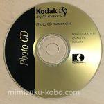 Kodak_PhotoCD